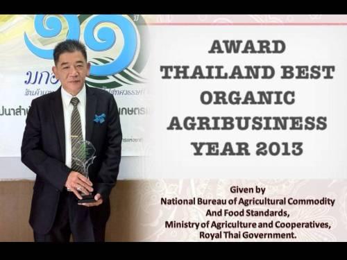 Award-2013